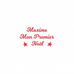 Prénom + Mon premier Noël en flex thermocollant